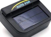 مروحة تهوئة السيارة بالطاقة الشمسية