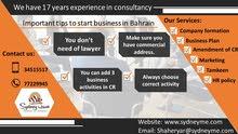 Tips for start business in Bahrain