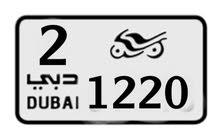 SPECIAL DUBAI BIKE NUMBER 2 1220