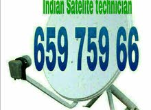 Indian satellite technician