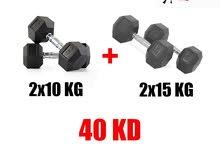 دمبل ثابت 10 كيلو + 15 كيلو /  Hex 10KG+15 KG