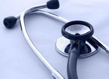 مطلوب طبيب عام لغايات الترخيص و العمل