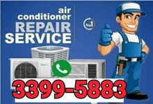 air condition service and repair