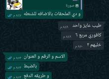 كمبرسور 2 بستم ماركه ابو جمل وارد المملكه عررض خااص