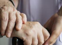 ابحث عن عمل مرافق ذوي الاحتياجات الخاصة وكبارالسن