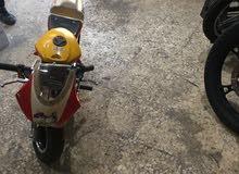 دراجة أطفال بنزين حبلة 45cc وكالة