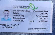 5 years uae experience with SOE card and valid driving license holder civil enginee