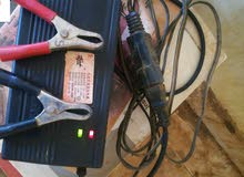 for the highest price Car battery charger for sale