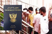 مطلوب في أكتوبر عمال سودانين  بمصنع لبنبودره براتب2800ج