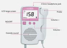 جهاز سماع ضربات قلب الجنين للحوامل