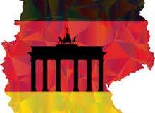 تعلم اللغة الالمانية واساسياتها