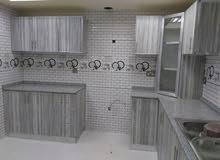 New.prokit.kitchens&. cabinet.l.l.c.com