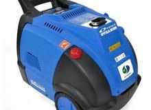 Optima Car Wash Machine/ ماكنة غسيل سيارات عالبخار ( أوبتيما)