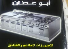 بحرين شارع لقصر منامه محل لريسي مدينة حمد الهمل