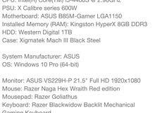 I5 4460S @ 2.9 GHz