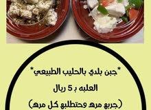 اكلات شعبية متنوعة