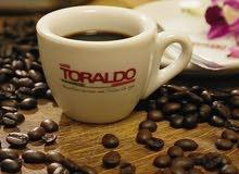 سطا ماكينة قهوه باحث عن عمل