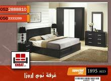 للبيع غرف نوم جديدة بسعر الجملة