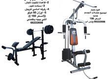 هوم جم لعضلات الجسم كاملة + بنش متعدد الاستخدام مع اوزان 50 كيلو