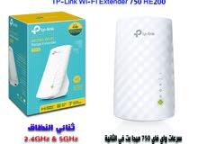 مقوى واي فاي TP-Link Wi-Fi Extender 750
