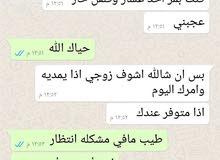 فلفل حضرمي حاار بسباس شطه