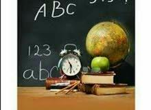 مدرس لغة انجليزية لجميع المراحل