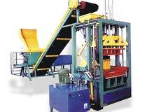 شركة سبيد للتنمية الصناعية لمصر تساعدك في التعرف على أسواق التصدير الخارجية في أوروبا وآسيا وأمريكا