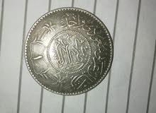 عملة واحد ريال من عهد الملك عبدالعزيز آل سعود رحمه الله