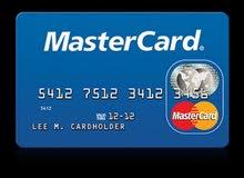 بطاقات ماستر كارد أوروبية مقبوله في جميع المواقع العالمية  بأسعار مميزة واقل من السوق