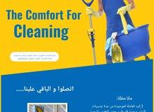 اعلان The comfort For cleaning  عندك شقة، فيلا، أو عيادة و عاتل هم تنظيفها؟...