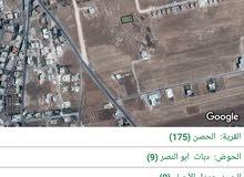 ارض قطعه مميزه بالحصن حوض دبات ابو النصر