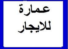 عمارة للايجار 5 طوابق 45 مكتب بالحمام على الرئيسى قرب مبنى اتحاد المنتجين سيدى حسين