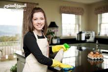 خدمات منزليه عماله اوغندا تجيد أعمال النظافه المنزليه