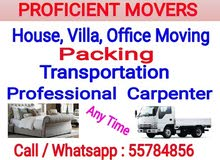 moving shifting call me.55784856