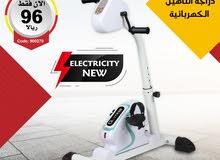 دراجة التأهيل واللياقة الكهربائية الجديدة
