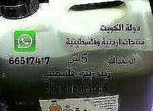 زيت زيتون فلسطيني ومنتجات اردنية وفلسطينية ابوعبدالله 66517417
