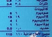 مياة فين الصحية للبيع جملة وتجزئة في مدينة جدة