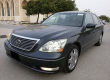 Used Lexus LS in Fujairah