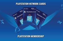 بطاقات بلايستيشن ستور +اشتراكات بلس Psn Gift card + playstation plus