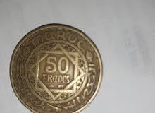 عملات معدنية مغربية قديمة