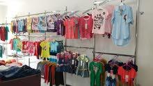 تصفية محل ملابس اطفال