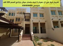 Villa for rent consists of 5 Bedrooms Rooms and 5+ Bathrooms Bathrooms
