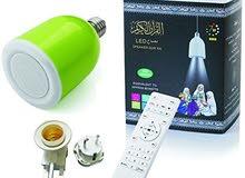 قاريء القرآن مع مصباح LED