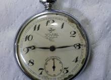 ساعة جيب كلاسيكية للبيع،