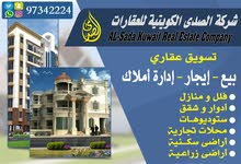 Jaber Al Ahmed neighborhood Kuwait City city - 0 sqm apartment for rent