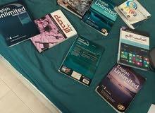 بعض كتب السنة التحضيرية جامعة الملك عبد العزيز