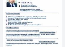 مهندس مصرى خبرة بمصر والسعودية