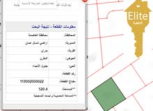 قطعه ارض للبيع في الاردن - عمان - شفا بدران بمساحه 520م