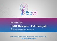 UI/UX Designer to join our team as a full-time job.