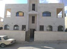 بيت مستقل في منطقة احد  ( العبدلية)  4 شقق طابقين